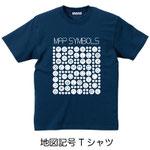 地図記号Tシャツ
