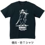 僧兵・壱Tシャツ