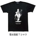 雪女国産Tシャツ