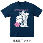 桃太郎Tシャツ