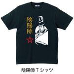 陰陽師Tシャツ