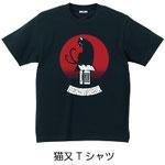猫又Tシャツ