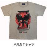 八咫烏Tシャツ