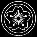 静岡県護國神社 神紋 丸に桜