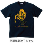 伊耶那美神Tシャツ
