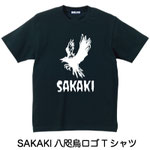 SAKAKI八咫烏ロゴTシャツ