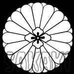 東京大神宮 神紋 十六菊に花菱