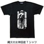 縄文の女神国産Tシャツ