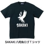 SAKAKI 八咫烏ロゴTシャツ