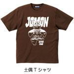 土偶(遮光器土偶)Tシャツ