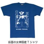 仮面の女神国産Tシャツ