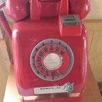 かわいい電話♡