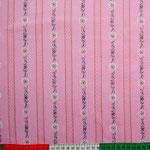 Swissmade Interlock Jersey Edelweiss rosa