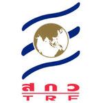 Thailand Research Fund Logo