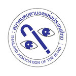 Thailand Association of the Blind Logo