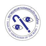 Thailand Association of the Blind Logo