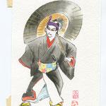 歌舞伎 役者 水彩画 挿絵 助六