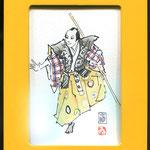 歌舞伎 役者 水彩画 挿絵 棒しばり