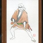 歌舞伎 役者 水彩画 挿絵 天下茶屋