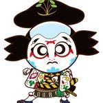 歌舞伎 イラスト キャラクター かわいい 2等身 助六 朝顔せんべい 脇役