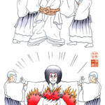 歌舞伎 役者 水彩画 挿絵 衣装 引き抜き 鳴神
