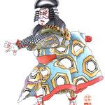 歌舞伎 役者 水彩画 挿絵 景清 見得