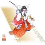 歌舞伎 役者 水彩画 挿絵 暫 歌舞伎十八番 鎌倉権五郎景政 引っ込み 花道
