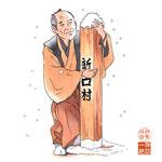 歌舞伎 役者 水彩画 挿絵 恋飛脚大和往来 新口村