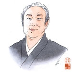 歌舞伎 役者 水彩画 挿絵 鴈治郎 坂田藤十郎 似顔絵