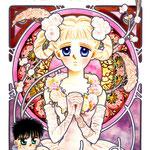 花の首飾り-表01
