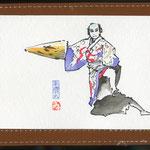 歌舞伎 役者 水彩画 挿絵 南郷力丸 弁天小僧 白浪五人男