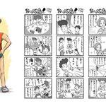 漫画 (ランニング誌)