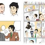 漫画 (広告)