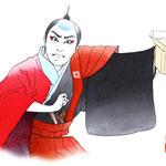 歌舞伎 役者 水彩画 挿絵 にらみ 海老蔵 市川
