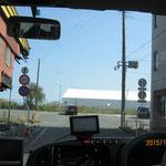 富岡町の商店街だった地域