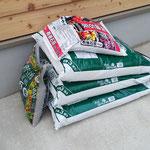 2020年10月19日 今後土に混ぜる堆肥などを購入