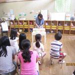 子どもの教会分級 小学科