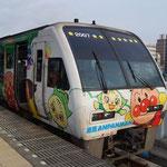 4月1日。アンパンマン列車で帰ります。