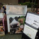 平松牧場のブース。加賀の紅茶のソフトクリームを作っています。