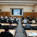 6日。白山市で石川地域づくり協会のエリア会議。盛況!