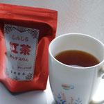 愛知県新城市の氏原さんの紅茶。いい紅茶です。