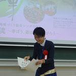 2日、午後。小松で地域づくり表彰。岩本あゆみさんが個人賞を受賞、おめでとう。