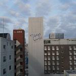 3月30日。セブンデイズホテルに宿泊。
