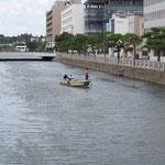 宍道湖につながる運河。