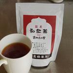 大分の紅茶。茶葉が揃っていてきれいです。
