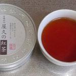 4日。屋久島の紅茶。