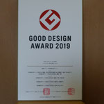 31日、東京。グッドデザイン賞の表彰状を受け取りました。