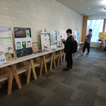 31日、東京。グッドデザイン賞の受賞展。