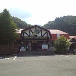 6日、金沢への帰路。道の駅村岡ファームガーデン(兵庫県)。
