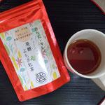 23日。熊本のカジハラさんから「発酵よもぎ紅茶」が届きました。